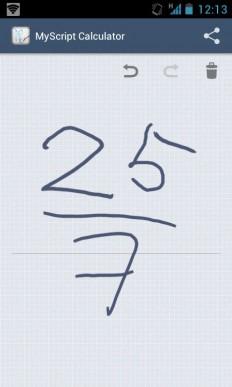 калькулятоУмный калькулятор на андроидр на андроид