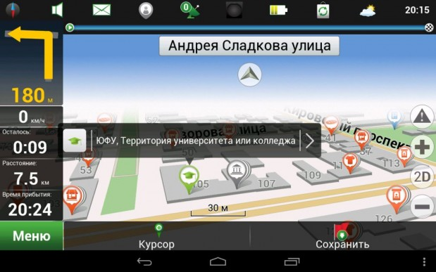 Navitel на Android