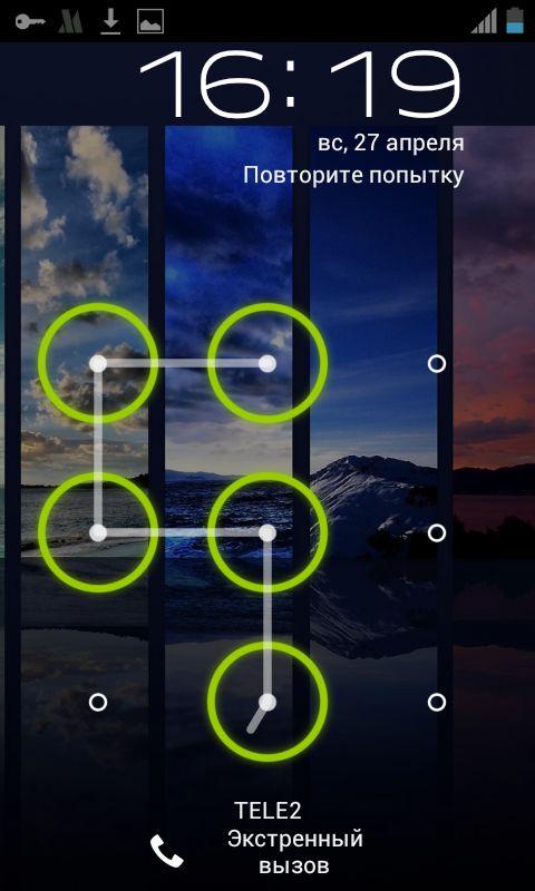 бесплатных аудио, пароль на фото в смартфоне дело