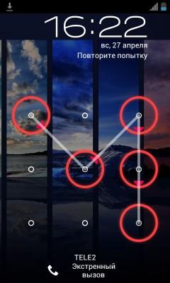 Разблокировка графического ключа на Андроид,