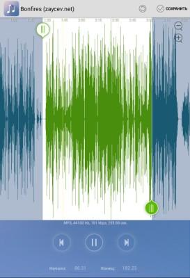 обрезка песен скачать на андроид - фото 5