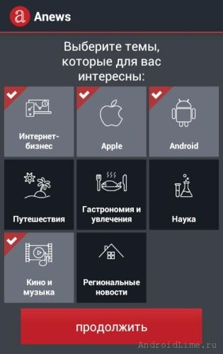 Anews Android