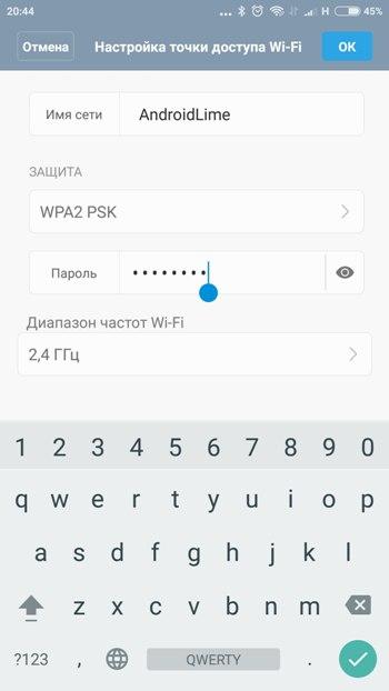 Раздать интернет с Xiaomi