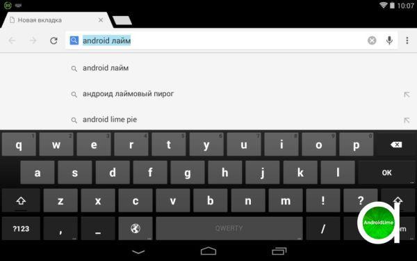 Голосовой набор на Андроид