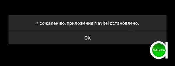 блокировка приложений на Android