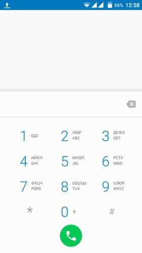 Звонилка Android 5.0
