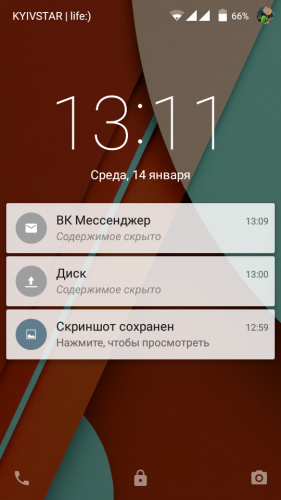 Уведомления на локскрине Android 5.0