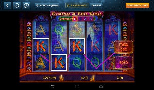 Адмирал казино клуб - казино адмирал играть бесплатно