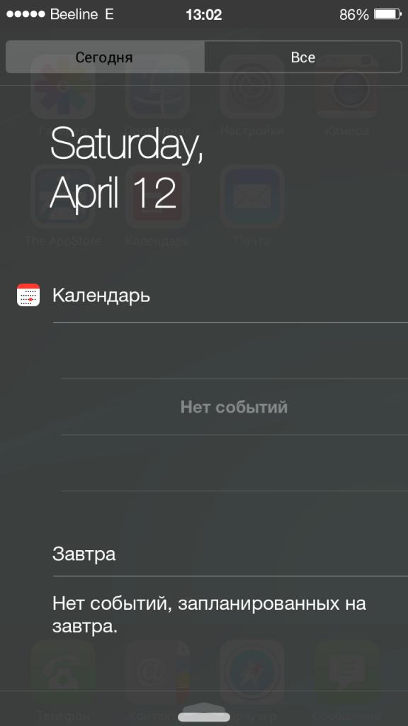 Лучшая прошивка Lenovo P780 под iOS 7