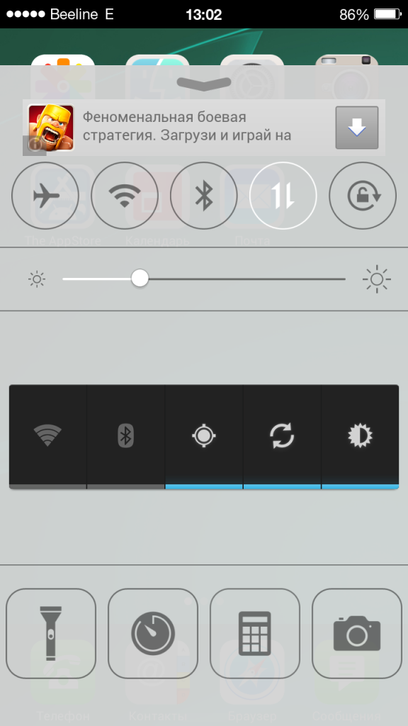 Статус барЛучшая прошивка Lenovo P780 под iOS 7