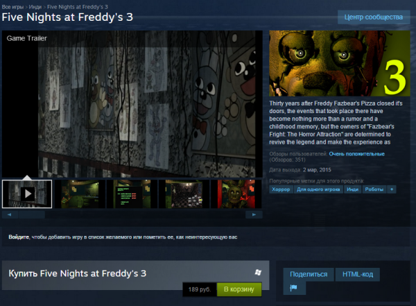 Five Nights at Freddy's 3 steam