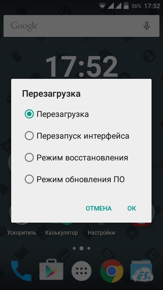 CyanogenMod 12 Перезагрузка