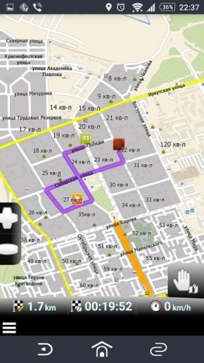 лучшие Gps навигаторы для андроид - фото 8