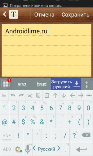 АИ Keyboard