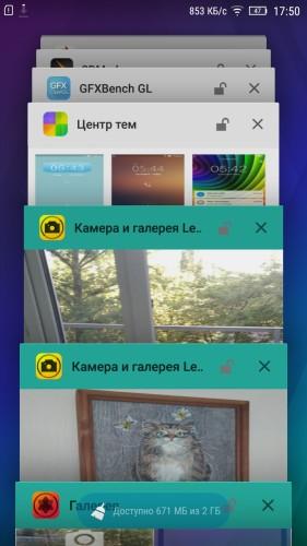 интерфейс lenovo s60