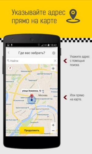 Такси Аэропорт - Дешевое такси