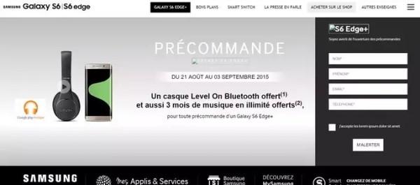 Французский сайт Samsung