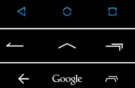 настройка кнопок android N