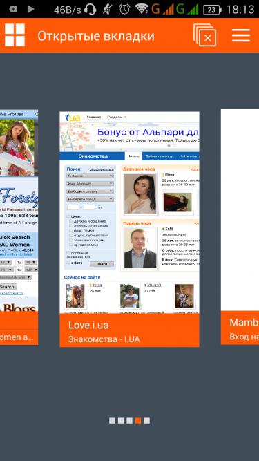 приложение сайты знакомств