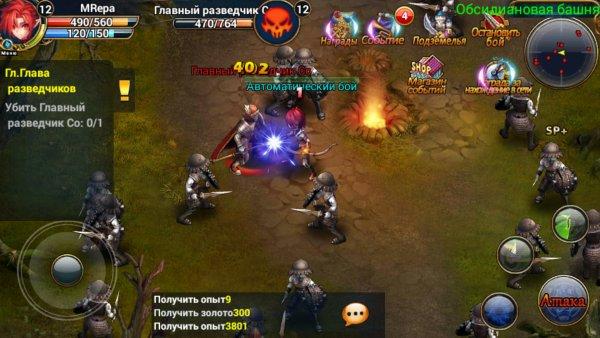 Герои огнем мечом игра андроид