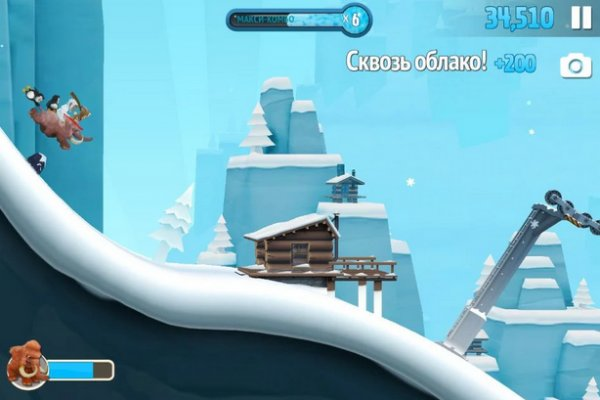 ски сафари 2