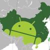 андроид китай 2015