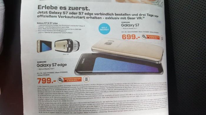 Подробности Samsung Galaxy S7