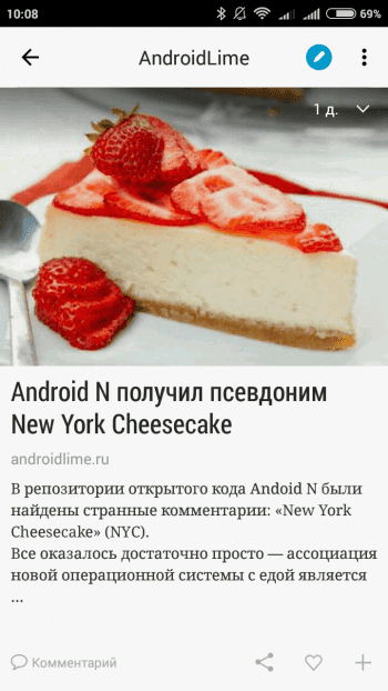 AndroidLime в Flipboard