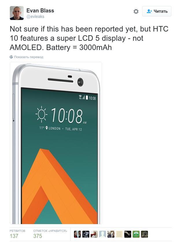 HTC 10 Эван Бласс