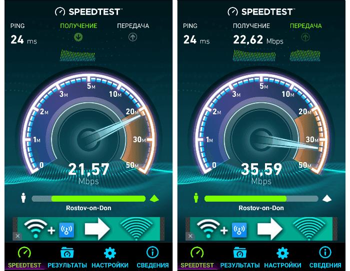скорость интернета на Android