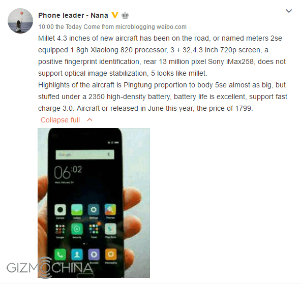 Xiaomi M2 SE: