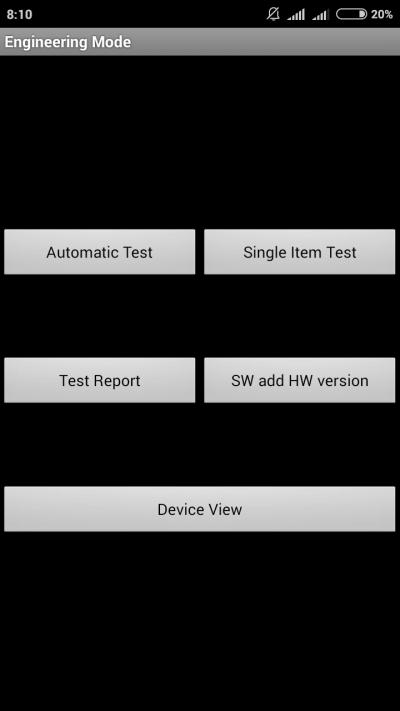 Xiaomi инженерное меню