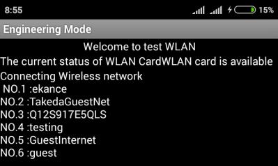wi-fi инженерное меню