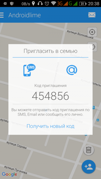 GPS локатор