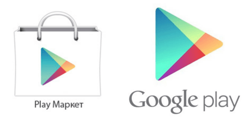 Google Play и Play Market