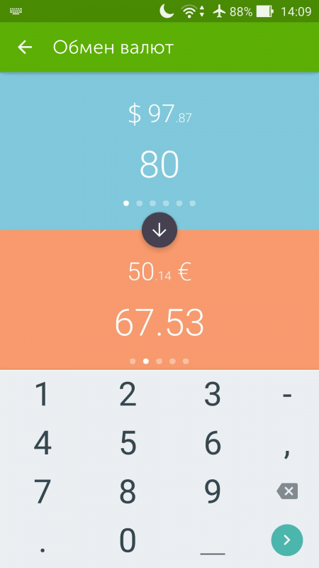 Wallet One обмен валют