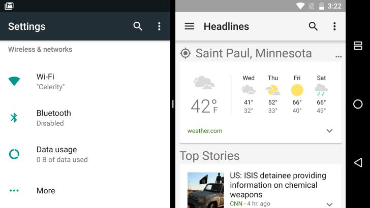 Многозадачность Android N