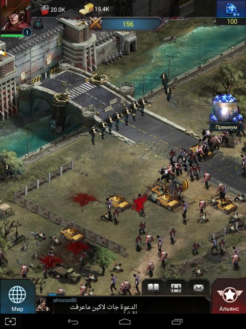 Empire War Z для Android