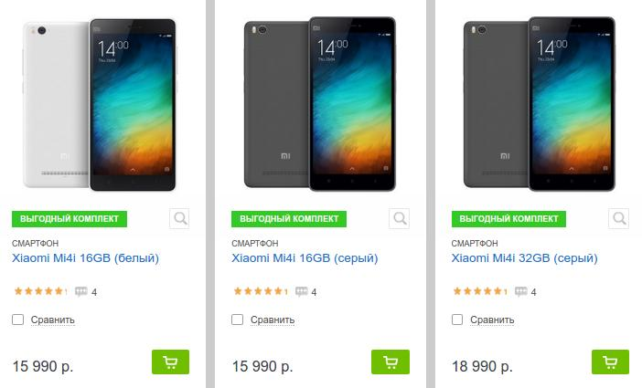 Xiaomi Mi4i в Связном