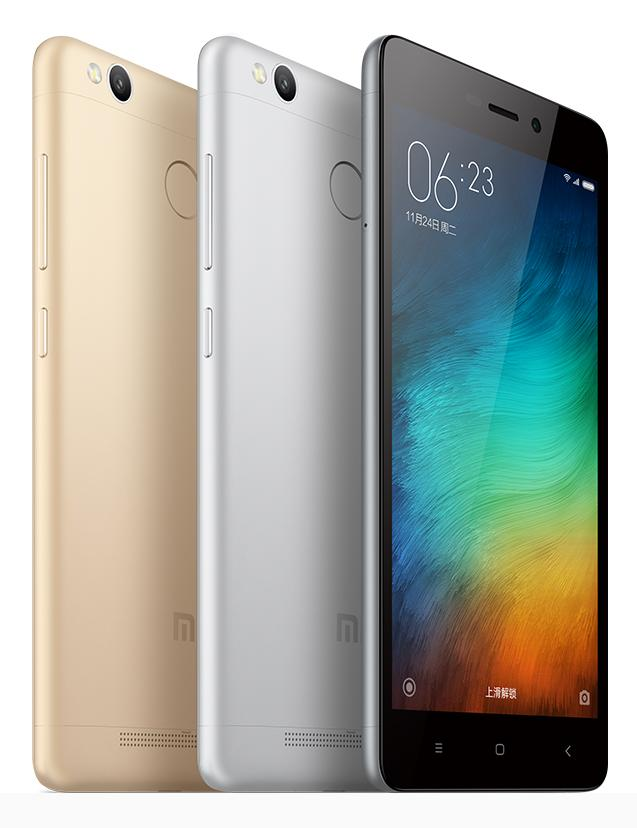 Xiaomi Redmi 3S цвета