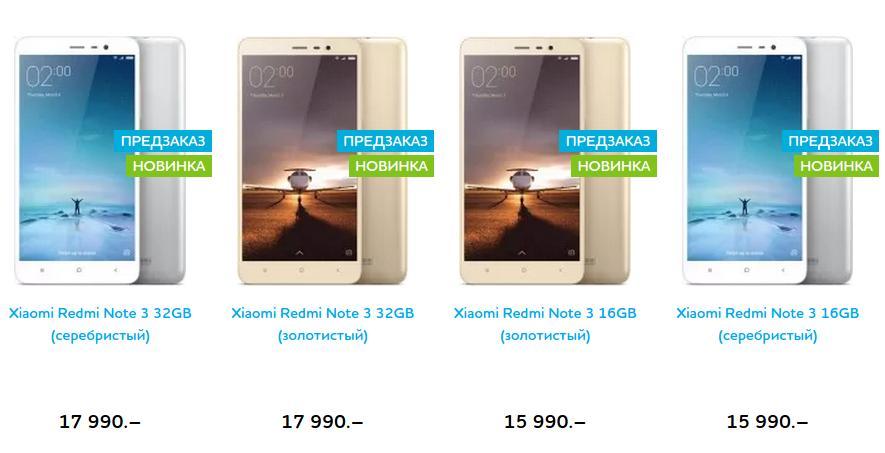 Xiaomi в Евросети