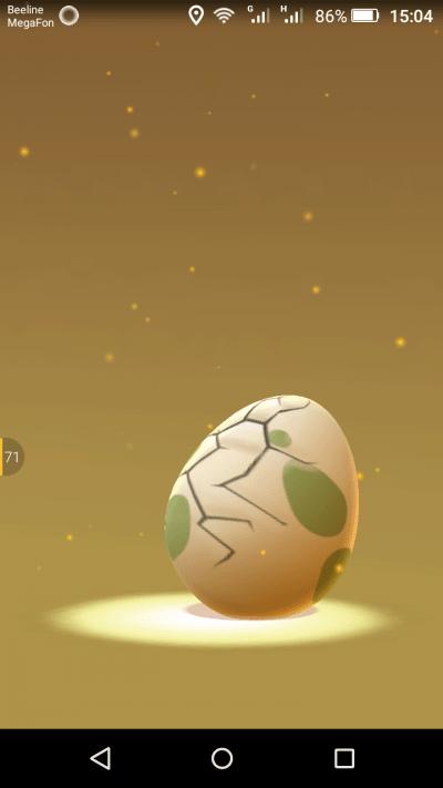 Pokemon GO яйцо