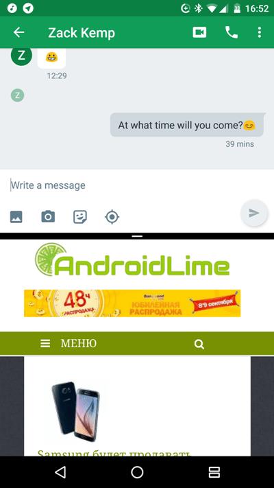 Android 7.0 Nougat Многооконность