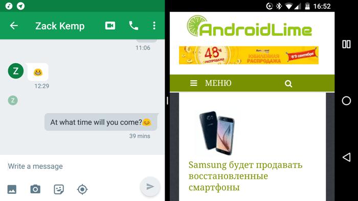 Два окна в Android 7.0 Nougat