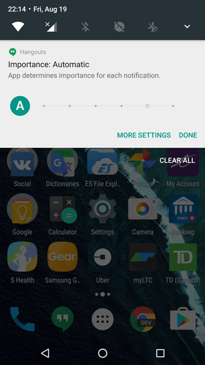 Уведомления Android 7.0 Nougat