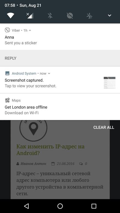 Быстрый ответ Android 7.0 Nougat