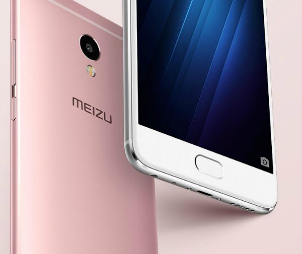 Розовый Meizu M3E