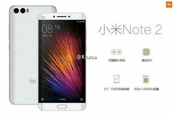 Xiaomi MiNote 2 сизогнутым экраном засветился вподробностях