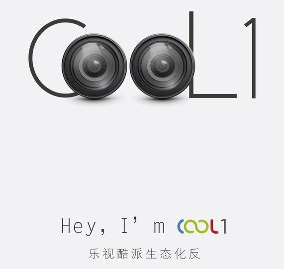 смартфон Cool1