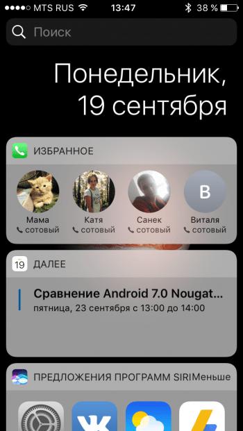 Виджеты iOS 10